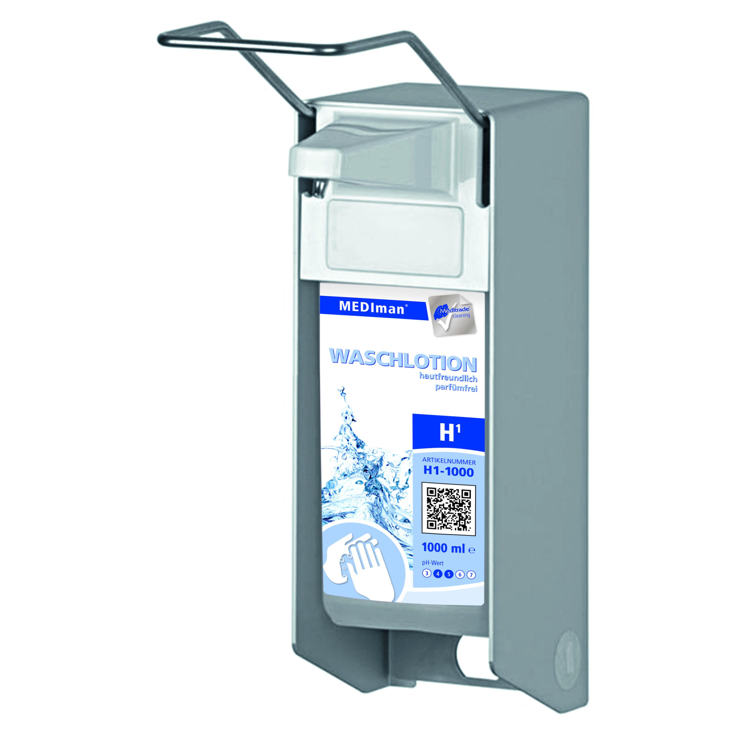 MEDIman® Eurospender Aluminiumgehäuse